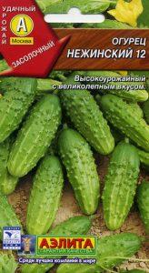 ogurec-nezhinskyi-12-F
