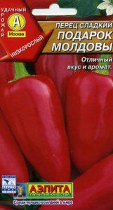 характеристика и описание сорта переца подарок молдовы