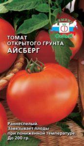 сорт томат Айсберг