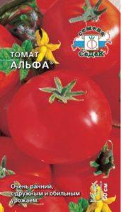 сорт томат Альфа