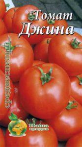 сорт томат Джина