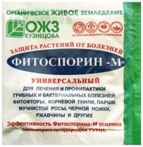 Груша защита отвредителей ипрофилактика заболеваний