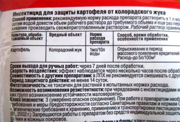 instrukcija