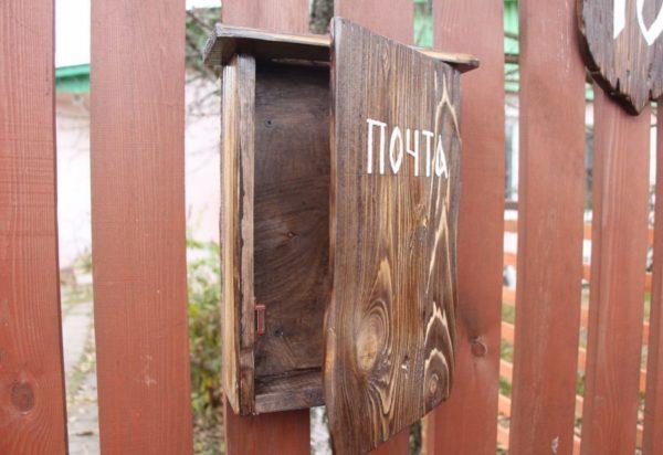 почтовый ящик на заборе